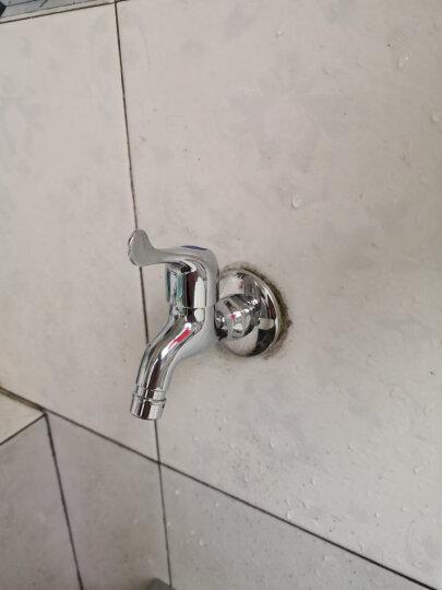 九牧(JOMOO) 7212-234 快开单冷洗衣机龙头 铜材质水龙头 晒单图