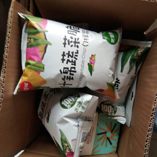 300减210_百草味 混合蔬果条90g 即食综合果蔬干 健康小吃零食小包装 MJ 紫薯条 晒单图