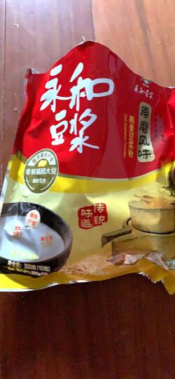永和豆浆 原磨风味 燕麦豆浆粉 300g 非转基因大豆(30g*10小包) 晒单图