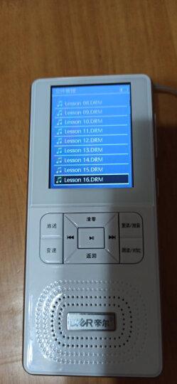 帝尔(DIER)DR31生命绿12G内存/MP5视频复读机/牛津英汉词典/跟读电影/录音磁带CD转MP3 晒单图