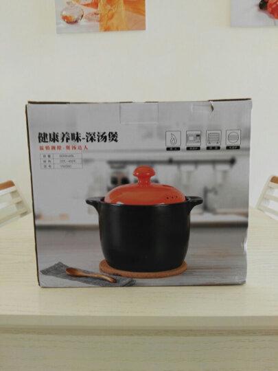 泥火匠 汤煲 陶瓷 健康养味深汤煲 6000ml 大容量耐热砂锅 汤锅 炖锅 晒单图