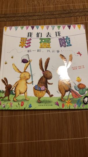 童立方·小狗恩佐系列节日绘本:好可怕的万圣节 晒单图