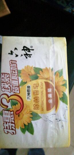 六神除菌香皂 植物精华金盏菊 特惠三块装 125g*3(华晨宇同款) 晒单图