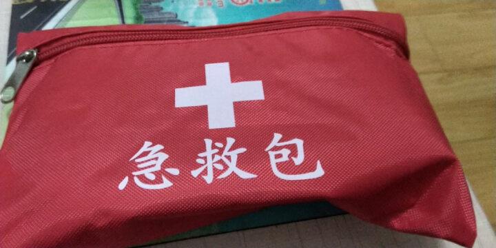 paulone JJB003 旅行便携急救包套装户外救生车用应急包野外生存包家用医药急救箱 晒单图