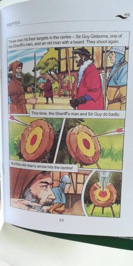 书虫·牛津英汉双语读物(入门级上 适合小学高年级 初一 套装共10册 附光盘)  晒单图