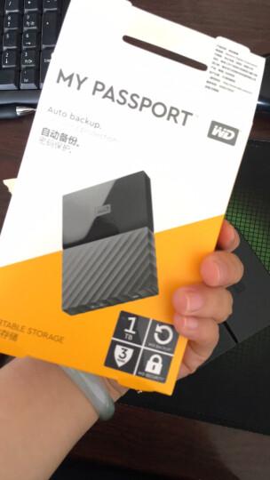西部数据(WD)My Passport 加密移动硬盘USB3.0 1T/2T/4T 新版炫彩-橘色 1TB+三合一手机数据线 晒单图