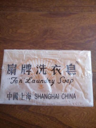 扇牌 透明皂/肥皂 洗衣皂150g*5块装 晒单图