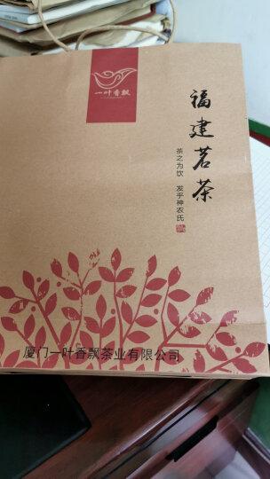 2020年春茶正山小种红茶 福建武夷山桐木关茶叶新茶浓香型小种茶小袋装礼盒装250g桂圆香型一叶香飘 晒单图