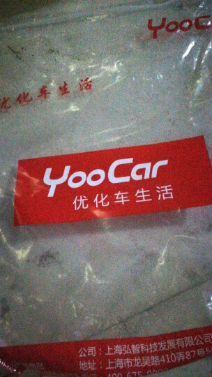 YooCar 汽车方向盘套四季通用把套免手缝透气防滑 红黑色中号 晒单图