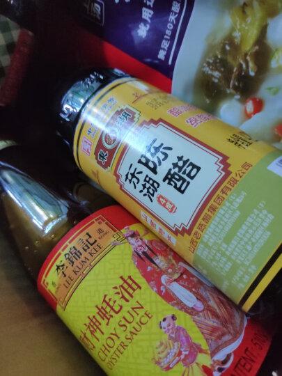 海底捞 火锅调料 上汤酸菜鱼底料调味料360g 晒单图