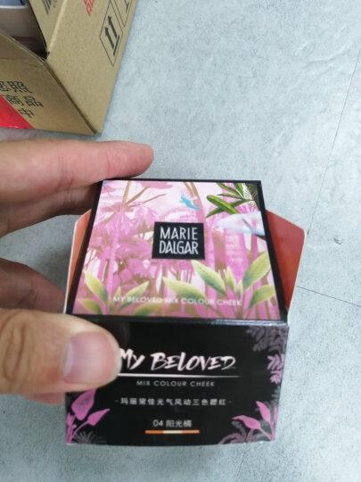玛丽黛佳腮红 裸妆保湿自然提亮肤色修容高光腮红胭脂粉女元气风动三色腮红 A1010-4阳光橘 晒单图