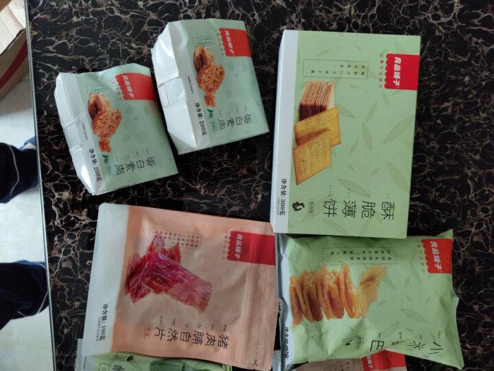 【199减120】良品铺子 鱼豆腐170g 原味/烧烤味豆腐 香辣味特产零食 鱼肉味休闲零食小吃 香辣味 晒单图