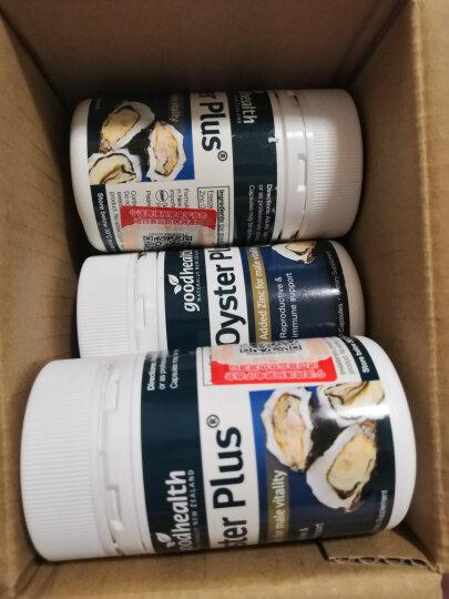 好健康(GOOD HEALTH) 牡蛎片牡蛎精华 新西兰生蚝精胶囊成人 男性保健品 60粒 晒单图