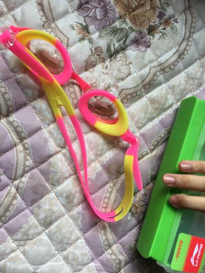 李宁 LI-NING 儿童舒适泳镜柔软防雾青少年游泳眼镜 LSJ302 粉 晒单图
