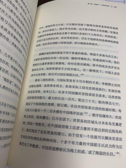 """""""黄仁宇作品系列""""盒装(套装共9册) 晒单图"""