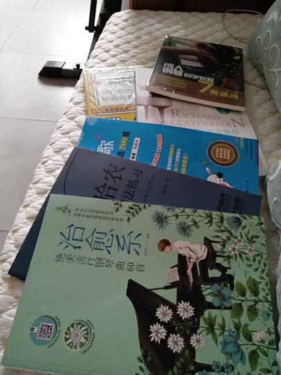 哈农钢琴指法练习 有声音乐系列图书 晒单图