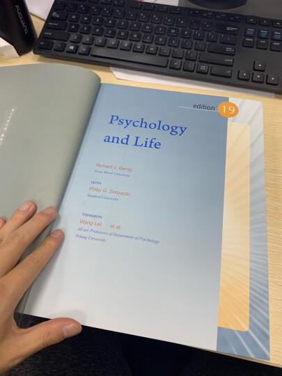 【正版包邮】心理学与生活 第19版 晒单图