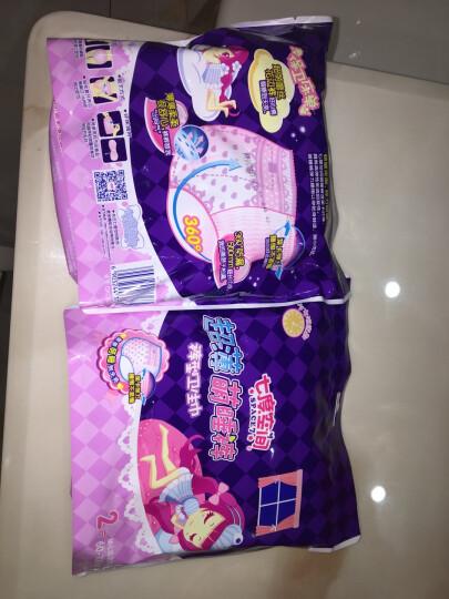 七度空间(SPACE7) 少女甜睡裤系列 甜睡安心裤 超薄超长夜用姨妈巾裤型卫生巾套装(M-L码*12片) 晒单图