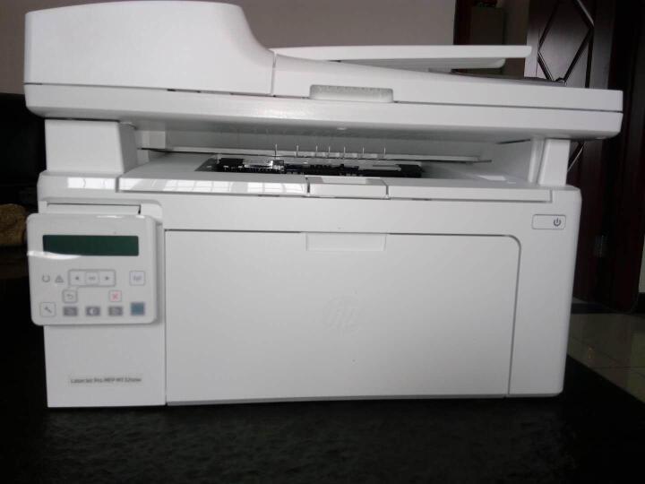 惠普(HP)M132snw激光打印机多功能一体机(打印、复印、扫描) M1136/132a/132nw系列型号 晒单图