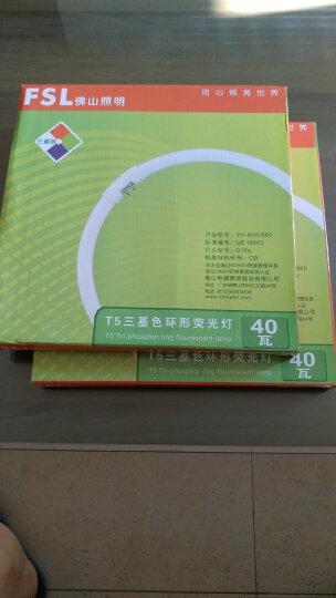 佛山照明(FSL)环形灯管圆形T5节能灯40W荧光灯管 白光 晒单图