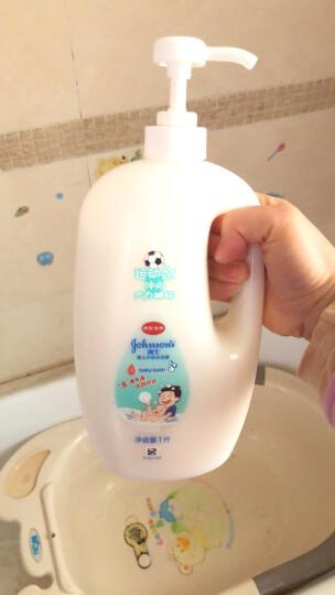 强生(Johnson) 婴儿牛奶沐浴露1000ml*双包 沐浴露套装沐浴乳家庭装京东专供装 晒单图