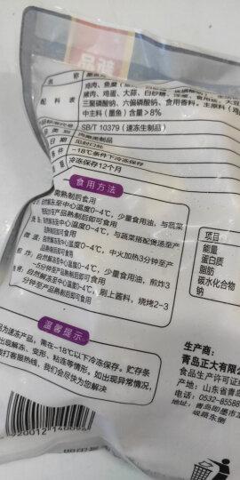 正大 墨鱼丸 500g 火锅肉丸火锅丸子鸡肉丸子海鲜丸子 涮火锅食材涮锅食材麻辣烫食材 晒单图
