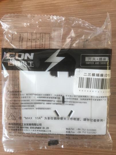 西顿D1-ES 五孔插座 墙壁面板开关插座 10年质保 晒单图