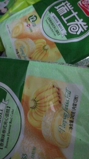 盼盼 瑞士卷 香蕉味卷式夹心蛋糕 240g(内装12枚) 晒单图