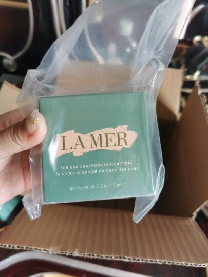 海蓝之谜(LA MER)浓缩密集修护眼霜15ml(褪淡黑眼圈)送女友 送老婆 晒单图