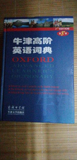 牛津高阶英语词典(第8版) 晒单图