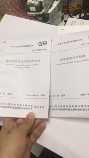 中华人民共和国国家标准(GB/T51141-2015):既有建筑绿色改造评价标准 晒单图