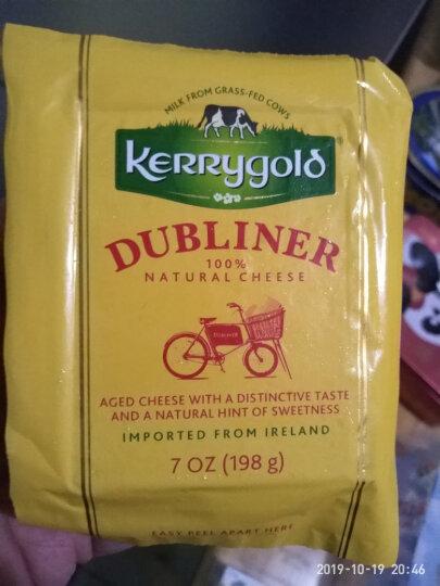 金凯利(KERRYGOLD)都柏林人奶酪 爱尔兰风味 198g(干酪) 晒单图
