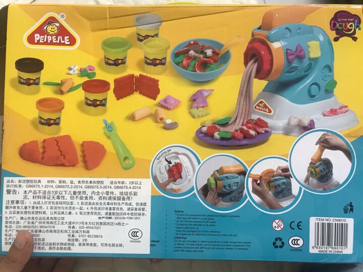 培培乐(PEIPEILE)超轻粘土彩泥无毒橡皮泥 手工DIY彩泥模具套装黏土玩具儿童节礼物太空泥 幻彩糖果世界 晒单图