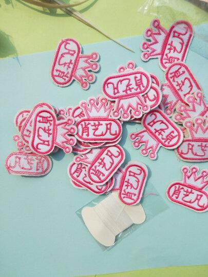 彩色刺绣名字贴可水洗不褪色姓名贴布可缝幼儿园宝宝衣服校服学生绣名字条可缝可烫免缝定制标签儿童签名定做 C18足球01款(10个) 晒单图