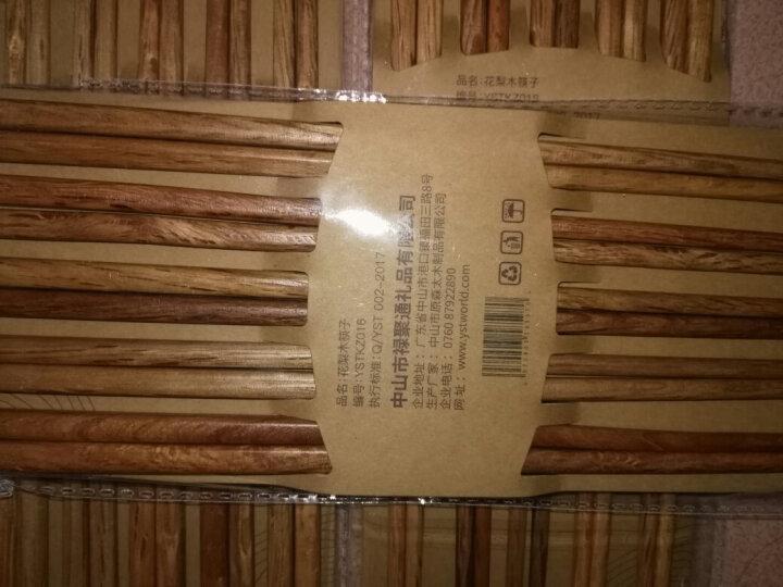 原森太 天然实木筷子原木家用无漆无蜡红木筷子10双套装 晒单图