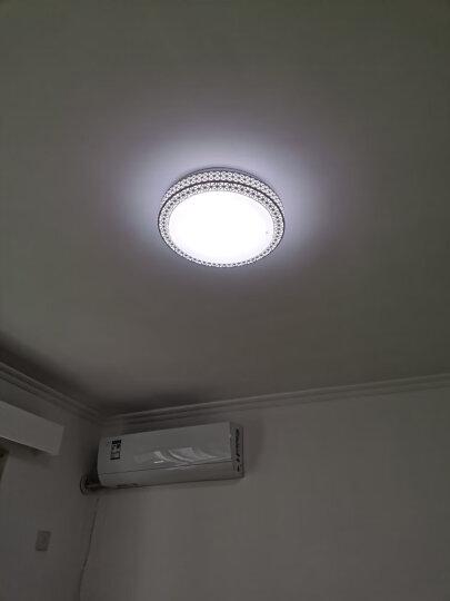 雷士(NVC)LED卧室灯吸顶灯 三档调光圆形简约温馨书房灯具 24W EJXK9072 晒单图