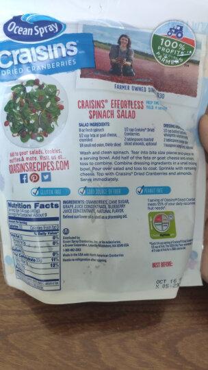 美国进口 Ocean Spray(优鲜沛) 进口蔓越莓果干 蓝莓味 340g/袋 酸甜可口 晒单图
