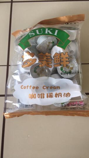 多美鲜(SUKI)咖啡稀奶油淡奶油  20*10g  德国进口 晒单图