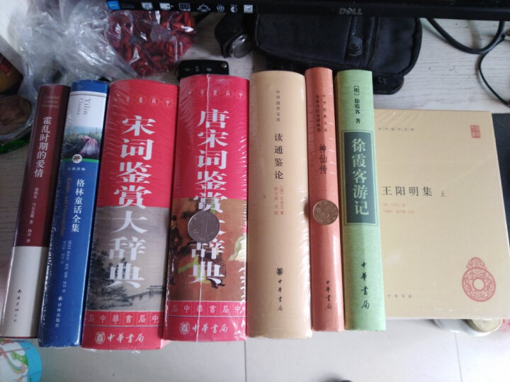 读通鉴论(中华国学文库) 晒单图