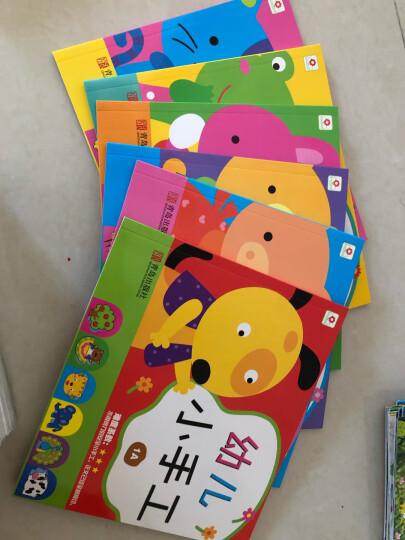 邦臣小红花·头脑潜能开发5~6岁(绘画+手工+数学+智力+迷宫)(套装共10册) 晒单图