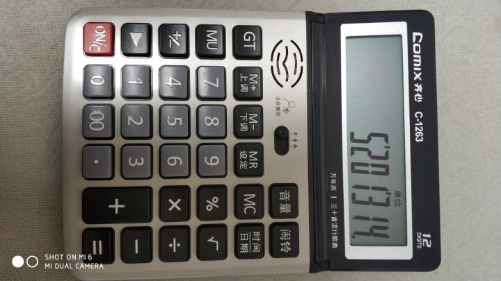 齐心(COMIX)C-1263 中台耐用语音计算器/计算机 12位 晒单图