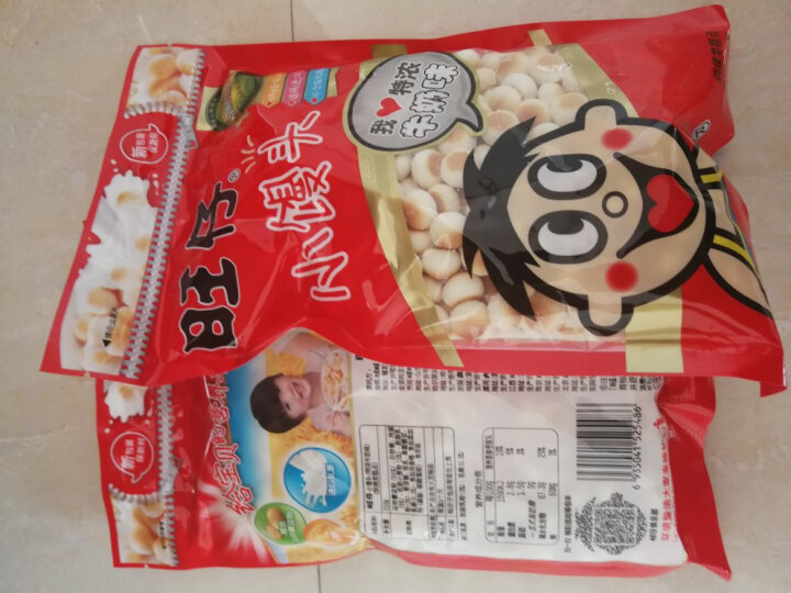 旺旺 旺仔小馒头 儿童饼干 宝宝零食 特浓牛奶味 210g 晒单图
