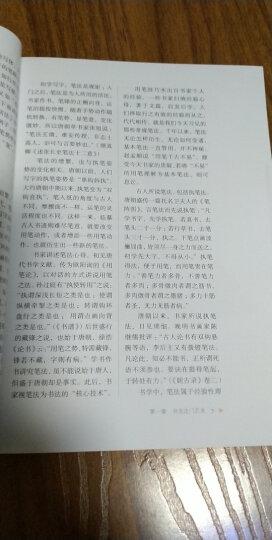 极简:中国书法史 获得2014中国好书 晒单图