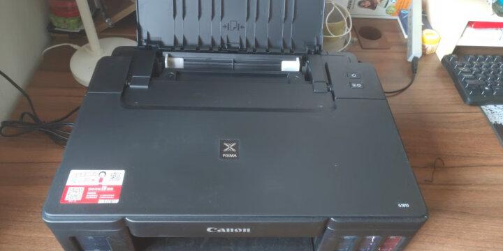 佳能(Canon)iP2780 彩色喷墨打印机 晒单图