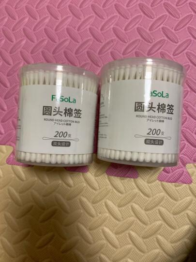 FaSoLa 棉球棒婴儿化妆棉花签掏耳棉签双头可用木质医用棉棒 盒装200只 粉色 尖头+圆头 晒单图