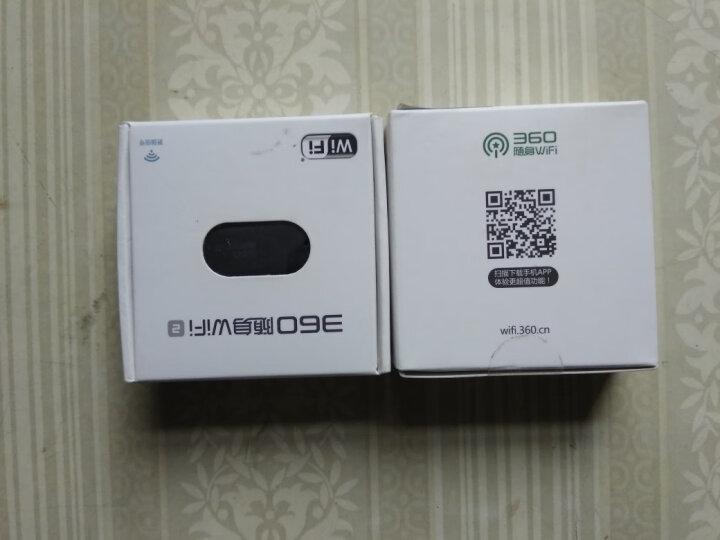 360随身WiFi2 150M 无线网卡 迷你路由器 黑色 晒单图