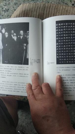 马一浮——中国书法家全集  晒单图