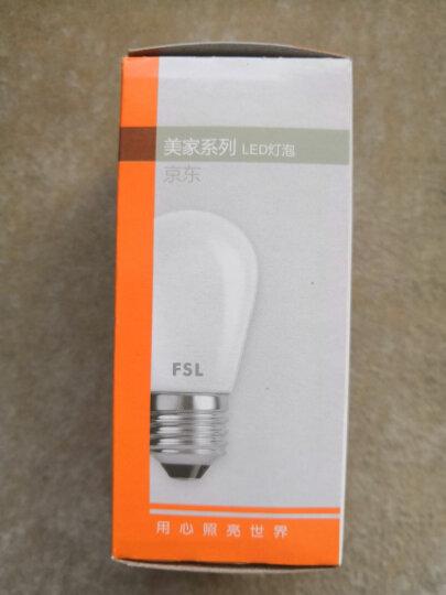 佛山照明(FSL)LED灯泡节能灯具大螺口E27日光色6500K 2.8W白光6500K明珠 晒单图