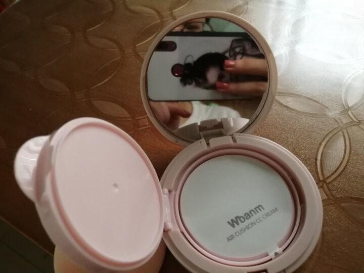 万般媚(Wbanm)气垫CC霜隔离遮瑕强保湿滋润裸妆粉底液气垫bb霜升级版提亮肤色 单个CC霜 晒单图