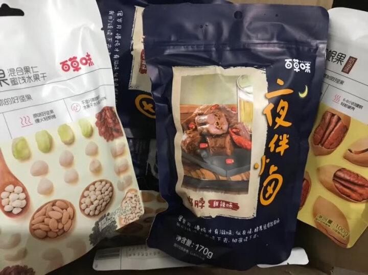 百草味 多味花生米210g 时尚休闲零食 香辣酥脆 晒单图